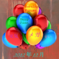 Thumbnail for version as of 13:58, February 10, 2013