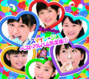 S/mileage Best Album Kanzenban ①