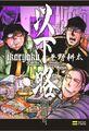 Thumbnail for version as of 01:09, September 9, 2011