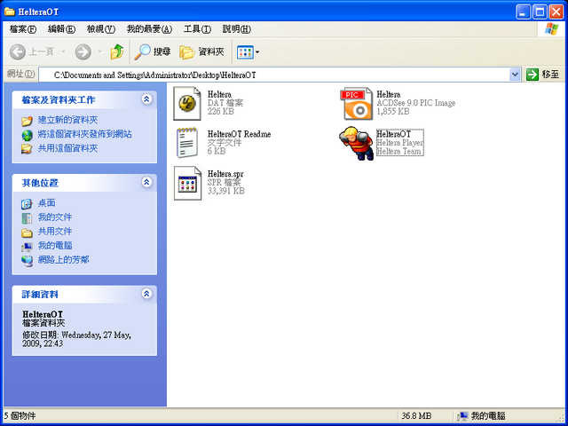File:Customized Client 01.png