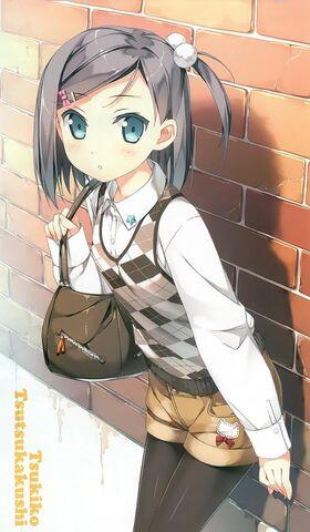 File:Tsukushi.jpg