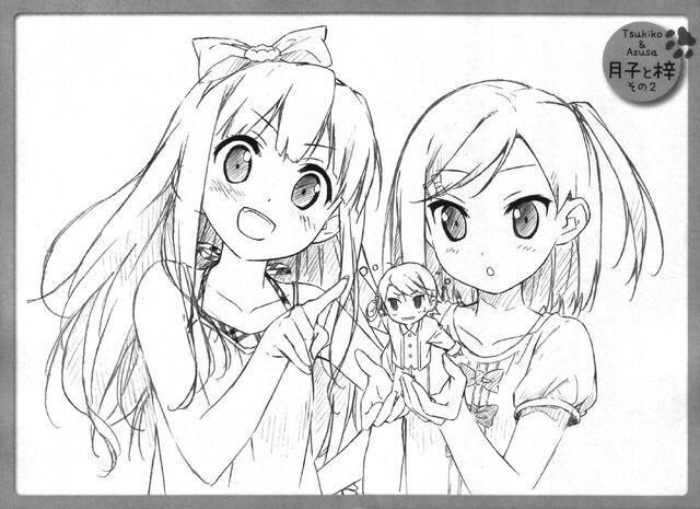 File:TsukikoandAzusa2.jpg