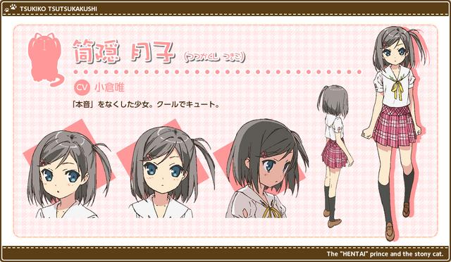 File:TsukikoAnimeDesign.png
