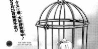 Chapter 08: The Fairy Doesn't Get Mad (6)