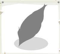 Venus Cultivar