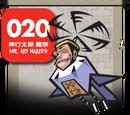 Hero: 108 Wiki