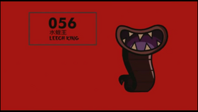 Leech King 193