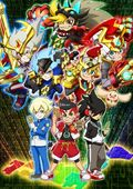 Thumbnail for version as of 11:48, April 7, 2014