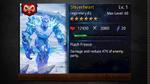 Shiverheart1