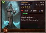 Gumibo T1