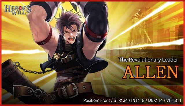 Allen banner