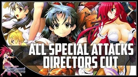 Vanguard Princess All Special Attacks Uncensored Director's Cut (1080p 60fps)