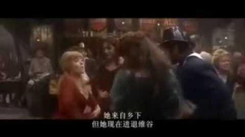 Oliver!~ Oom Pah Pah (Movie Scene)
