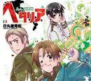 Axis Powers Hetalia (manga)