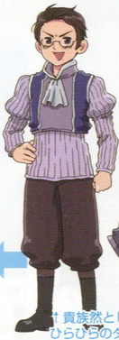 File:Young Austria Anime (Another Design).png