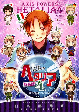 File:Vol4Special.PNG