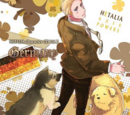 Hetalia: Axis Powers Character CD Vol.2 - Germany