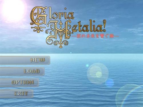 File:GloriaHetalia title.jpg