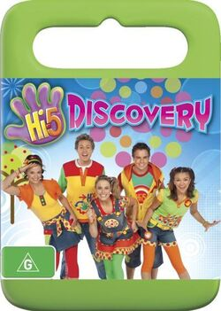Discovery dvd