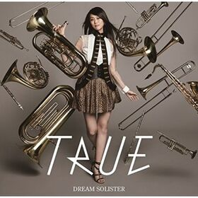 Dream-solister-hibike-euphonium-intro-theme-song-artist-edition-403781.2