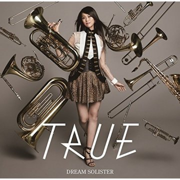 File:Dream-solister-hibike-euphonium-intro-theme-song-artist-edition-403781.2.jpg