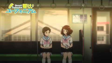 TVアニメ『響け!ユーフォニアム』 第九回 予告