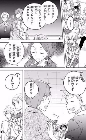 File:Hashimoto3.PNG