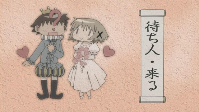 File:Hidamari Sketch Wikia - Season One (A Winter's Collage - 096).jpg