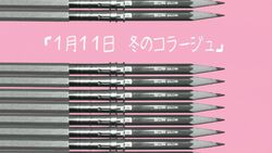 Hidamari Sketch Wikia - Season One (A Winter's Collage - Title)