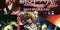 Hidan no Aria AA (Anime)
