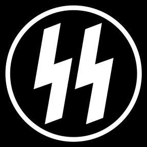File:Schutzstaffel Abzeichen Geheime.png