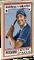 HO CandyS Baseball Card-icon