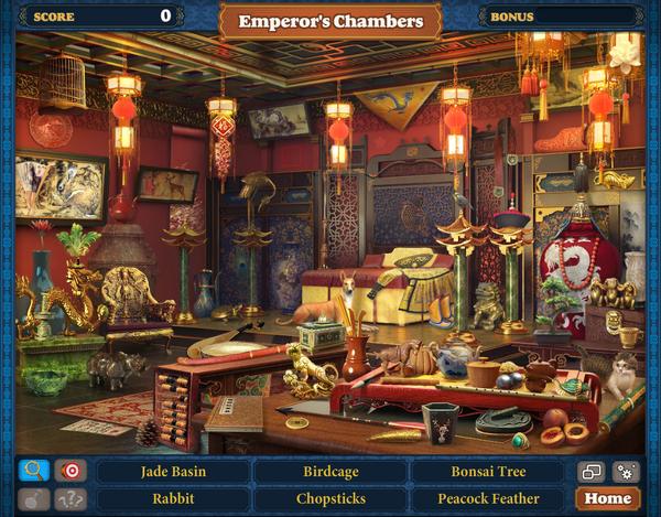 Scene Emperor's Chambers-Screenshot
