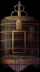 File:HO TitanicSunDeck Bird Cage-icon.png