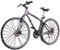 HO SEHunt Bicycle-icon