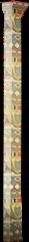 HO FParty Marble Column-icon
