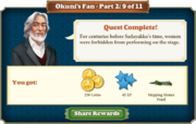 Quest Okuni's Fan Part Two 9-Rewards