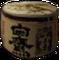HO GeishaTeahouse Sake Barrel-icon