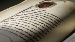 Aemon Targaryen Libro Blanco HBO.jpg