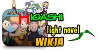 Higashi Light Novel Wiki