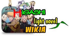 Higashi-logo