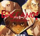 File:Mainpage Cover Baccano.jpg