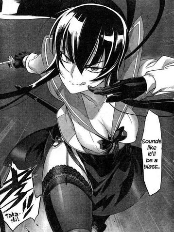 File:H Saeko attacking.jpg