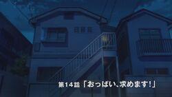 Highschooldd anime14 09