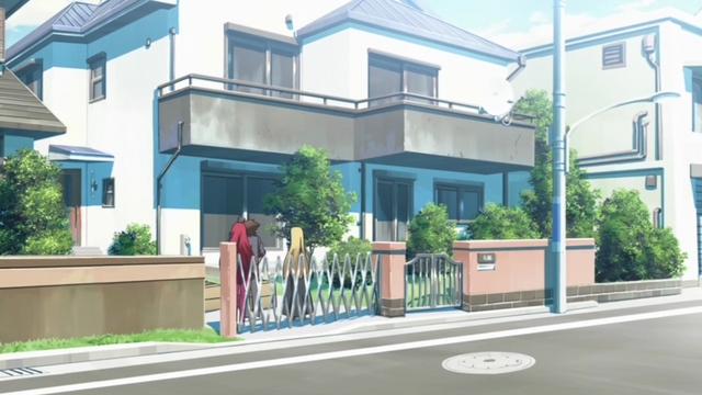 Datei:Hyoudou Residence pre-renovation.png