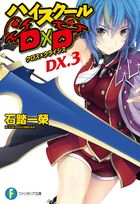 High School DX3. cover