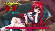 OVA 14 Special Cover - Rias