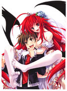 Rias and Issei Volume 2