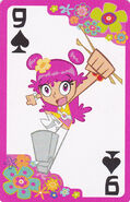 Puffy Ami Card
