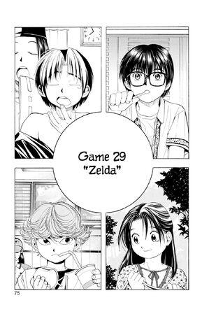 File:Game 29.jpg
